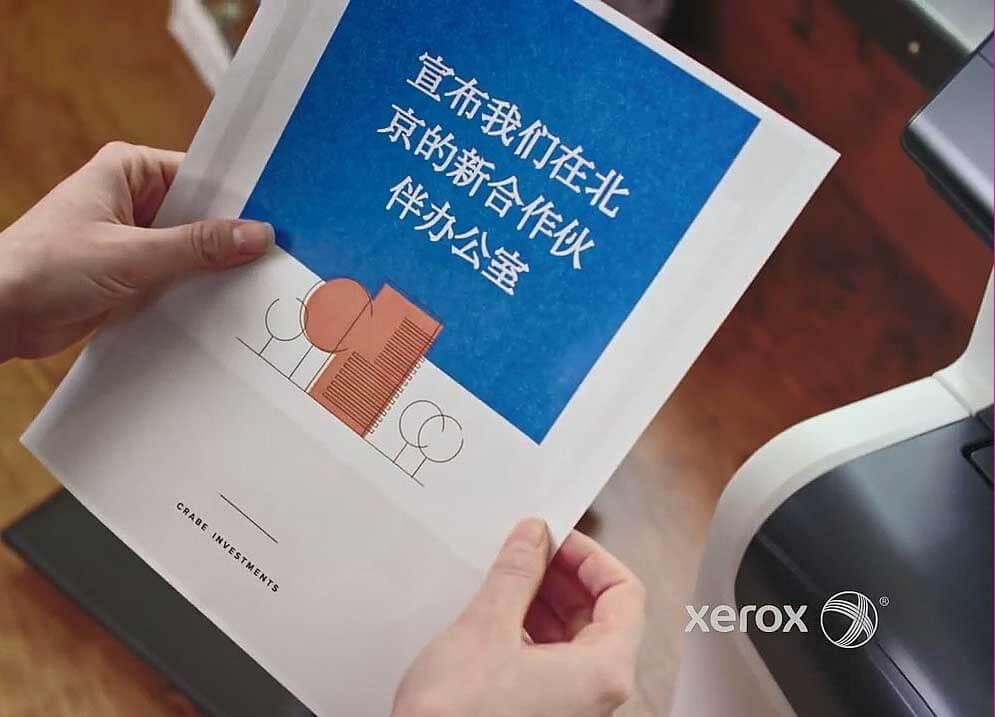 ابزارهای مفید دستگاه کپی زیراکس - ترجمه سریع متن اسکن شده